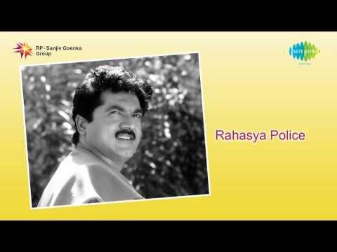 Rahasya Police | Manmadha song