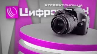 Видеообзор Canon EOS 1100D(Видеообзор Canon EOS 1100D от компании Цифровичок http://www.cyfrovychok.ua/Canon-EOS-1100D-Kit-18-55.html., 2011-04-15T13:37:18.000Z)