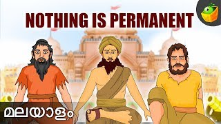 Nothing Is Permanent - Akbar And Birbal In Malayalam - Animated / Cartoon Stories For Kids