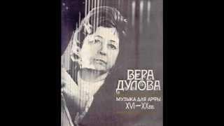 Vera Dulova - Sonata per Violino ( Flauto ) e Arpa G dur - Larghetto & Allegro - Gaetano Donizetti