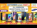- PART1 Samsung SmartPhones Pricelist in Philippines | September 2020 | All Updated! With Narration!