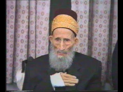 Mawlid and Hadra with Shaykh Abdul Rahman Shaghouri
