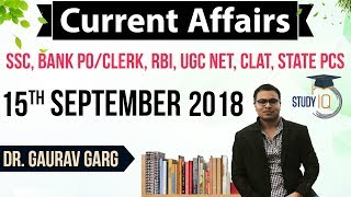 September 2018 Current Affairs in English 15 September 2018 for SSC/Bank/RBI/NET/PCS/Clerk/KVS/CTET