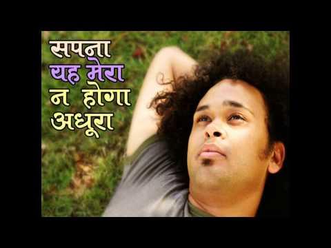 Neele Aasman ke Paar Jayenge - Hindi Christian song