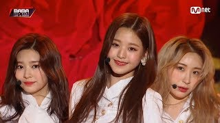 181210 IZ*ONE - Energetic + La Vie En Rose | 2018 MAMA In KOREA
