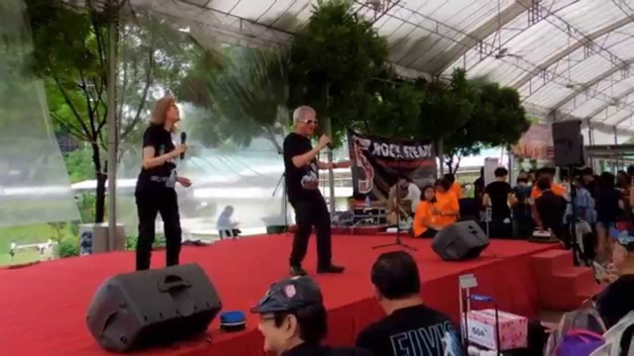 Assisi Hospice Charity Fun Day 2015 Stage Performance ... - photo#4