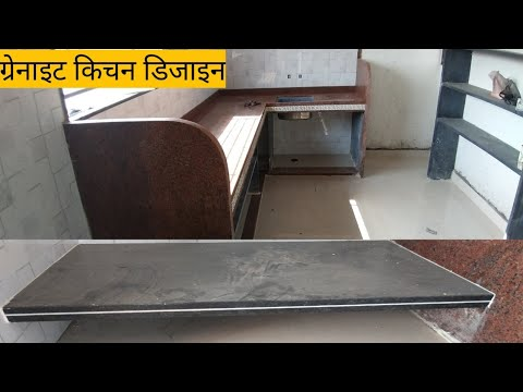How To Install Granite Kitchen Design Indian Stylish Kitchen Platform Design Modular Kitchen Youtube