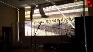 Белая Трость - Вступление(, 2012-12-02T08:36:26.000Z)