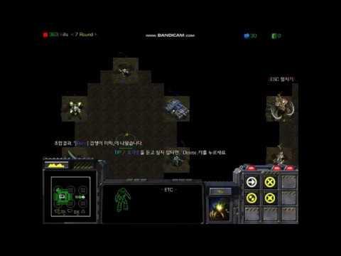 [StarCraft] 스타 유즈맵 / 개인 던전 디펜스 2.3.0 / 노말 / 퍼펙트 클리어!