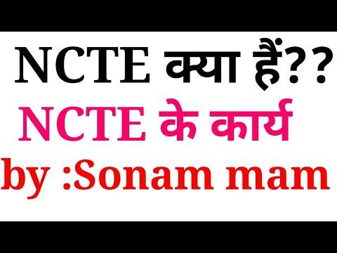 राष्ट्रीय अध्यापक शिक्षा परिषद् (NCTE) के कार्य।important for ctet and all TETs exam.