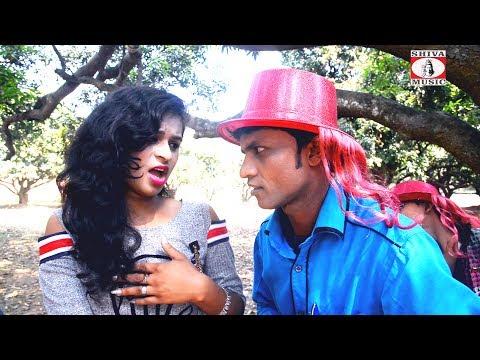 Nagpuri Comedy Video 2017 | लोलीपोप चुस | ❤ Lolipop Chus ❤ | Nimmi and Bablu Khan thumbnail