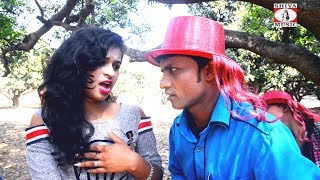 Nagpuri Comedy Video 2017 | लोलीपोप चुस | ❤ Lolipop Chus ❤ | Nimmi and Bablu Khan