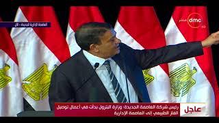 الأخبار - اللواء أحمد زكي