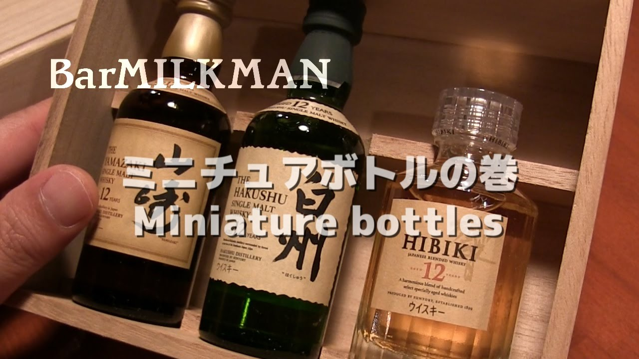 SUNTORY WHISKY Miniature bottles (HIBIKI,HAKUSHU,YAMAZAKI ...