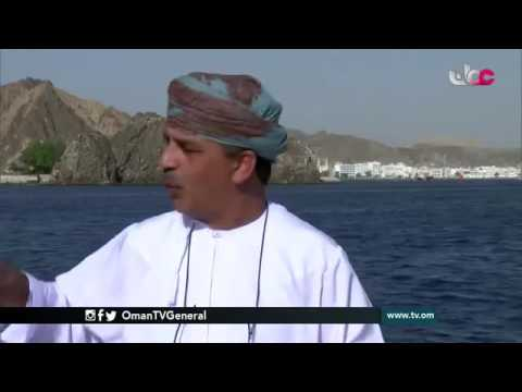 History of Gwadar Oman Tv