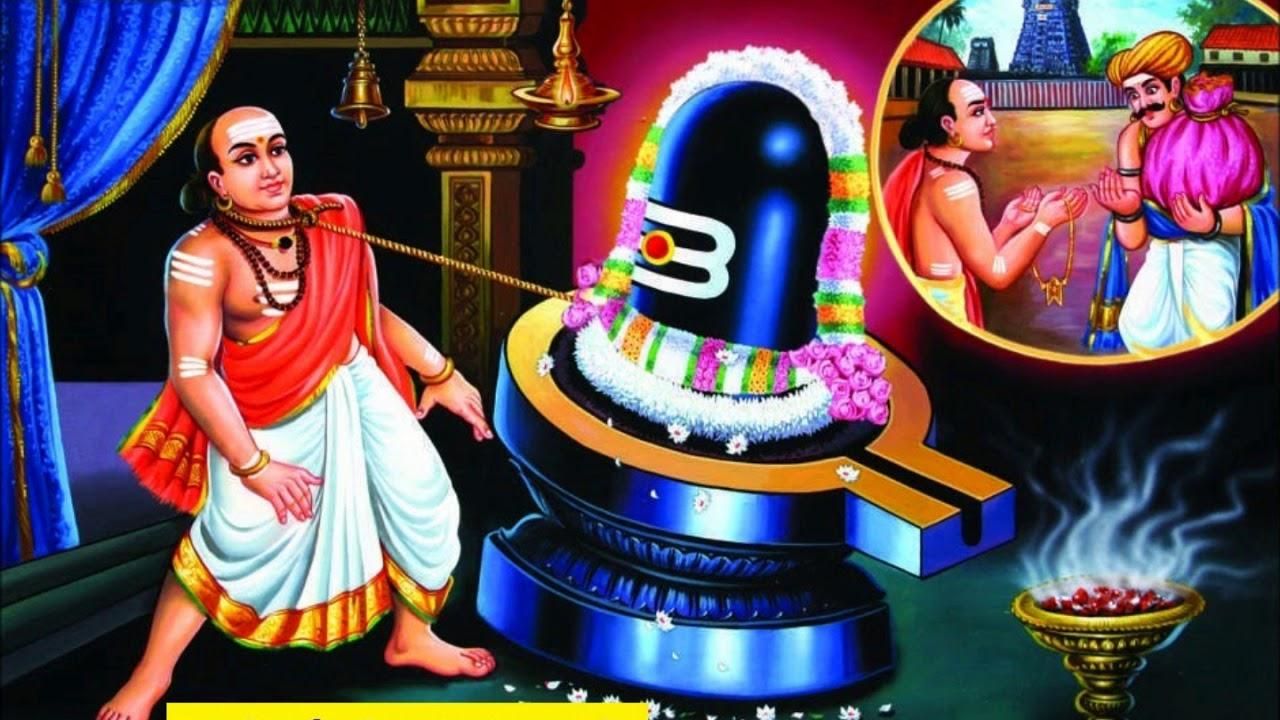 Image result for குங்கிலியக்கலய நாயனார்