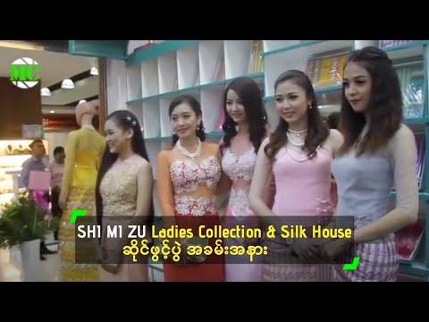SHI MI ZU Ladies Collection & Silk House Opening In Yangon