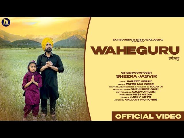 Waheguru (Official Video) Sheera Jasvir | New Punjabi Song 2021 | Pareet Herry | Jaswindr Sngg | E.R