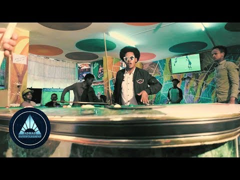 Adem Mohammed  Akuuleemma  New Ethiopian Music 2018