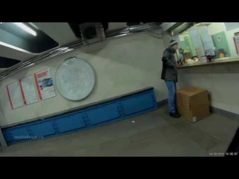 Заставили оплатить багаж, а могли и вовсе не пустить в метро?