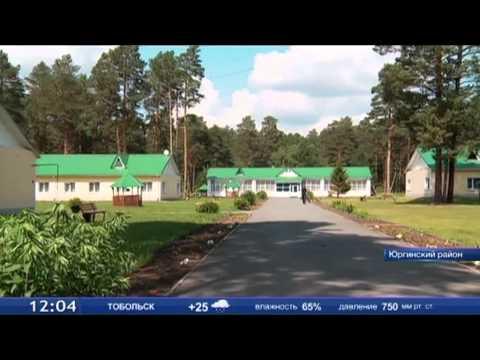 На юргинской базе отдыха планируют построить бассейн