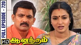 Anandam - Anandam - TV Serial | Full Episode 720 | HD | Tamil Serials