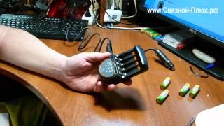 Зарядний пристрій GP PowerBank H500 ( PB50GS ) - огляд