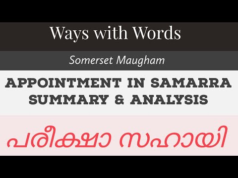 Appointment In Samarra Mallayalam Summary | Ways With Words In Malayalam | Somerset Maugham