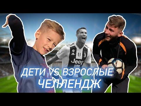 Кто Более Выносливый  ➨ Матвей Стар Vs Тренер Вадим ➨ На футболе
