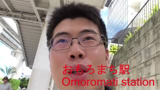 Gambar cover 【沖縄】民宿Airbnb in Okinawa Naha!北京留学生