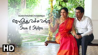 Samuel Dhinakaran & Shilpa Sharon's Wedding | #SASHWedding