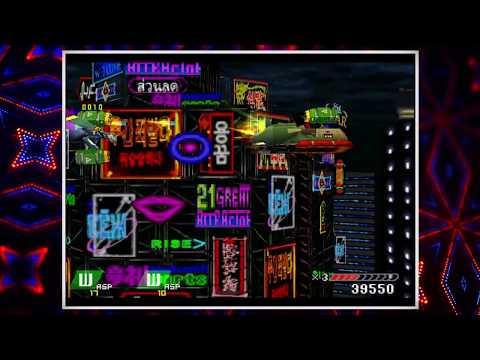 Demo Disc Orgy Disc 15, Part 1: Interactive CD Vol. 7 [PSX]