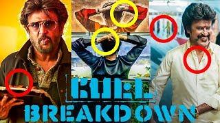 PETTA Teaser Breakdown   Superstar Rajinikanth   Sun Pictures   Vijay Sethupathi   Anirudh