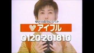 大震災のおよそ1ヶ月前、94年末の平日夕方、「ハクション大魔王」(再放送...