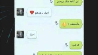فضيحة السفاح سمير العماني شات فله العربي