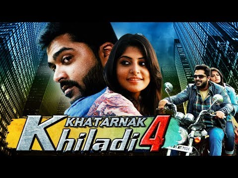 Khatarnak Khiladi 4 (Achcham Yenbadhu Madamaiyada) Hindi Dubbed Full Movie | Silambarasan, Manjima