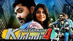 Khatarnak Khiladi 4 (Achcham Yenbadhu Madamaiyada) Hindi Dubbed Full Movie | Silambarasan, Manjima