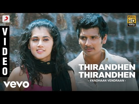 Aalaap Raju, Shreya Ghoshal - Thirandhen Thirandhen (Full Song)