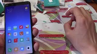Наклеить стекло закаленное Nillkin Amazing H+Pro на Xiaomi Redmi Note 5 (Snap 636)