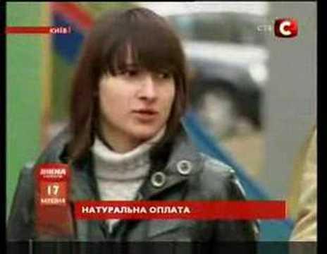 Киев девушка сниму комнату за секс