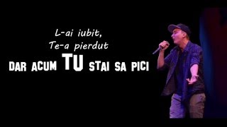 IULIANO - EL TE-A RANIT (Lyrics video)