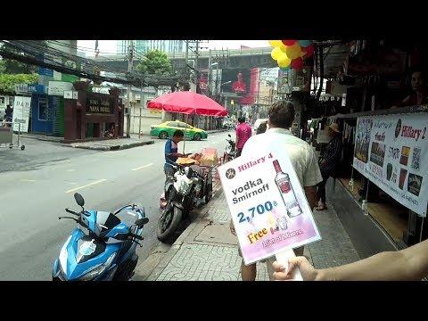 """Soi 4 to Terminal 21 """"A Slow Walk"""" Bangkok (MT) MMXVIII"""