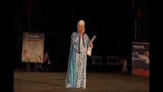 Любовь Колева - Томская  в концерте «Широка Душа России»
