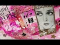 ART JOURNAL: Collage page with magazine cuts, Dylusions inks and acrylics