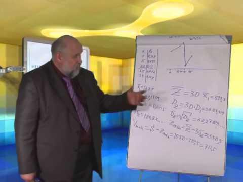 Лекция 17: Решение задач по теории вероятностей и статистике