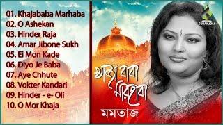 Momtaz - Khaja Baba Marhaba | Audio Jukebox | Suranjoli