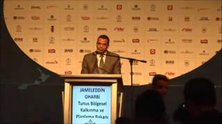 14th MUSIAD Fair Gala Dinner, H.E.Jamel Eddine Gharbi's Speech, Minister of Tunisia (2012)