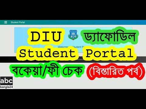 DIU Student Portal Dues Check (Full Part-A-Z)। বিস্তারিত পর্ব।