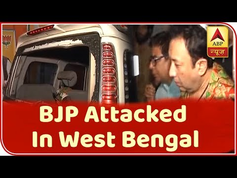 BJP Leaders Attacked In West Bengal | ABP News