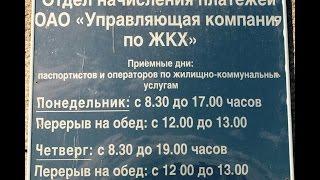 видео УВАЖАЕМЫЕ ЖИТЕЛИ ЛЕНИНГРАДСКОГО РАЙОНА!